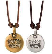 bar mitzvah gifts 10 bar bat mitzvah gift ideas thoughtful meaningful gifts