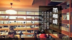 cuisine test馥 s駱aration vitr馥cuisine 100 images 时尚频道凤凰网 lifeinfly