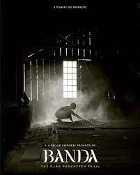 forgotten 2017 imdb layarsegera 3 agustus 2017 lifelikepictrs filmbanda banda the