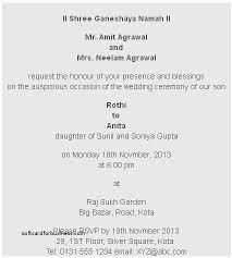 hindu wedding card wordings wedding invitation beautiful hindu wedding card invitation wordin