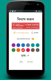 afghan calendar 1393 calendar bangladesh android apps on play