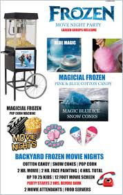 movie screen party rentals star track