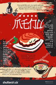 japanese restaurant sushi seafood bar menu stock vector 658200067
