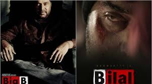 big b sequel first look mammootty is back as the iconic bilal