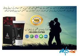 titan gel price in pakistan 03003147666 lahore adsmixx free