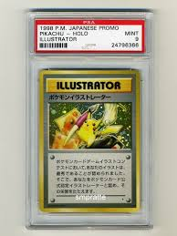 holy grail of cards on sale for 100 000 gemr