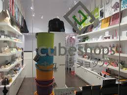 home design stores in toronto a visit to cubeshops design milk