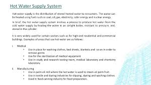 design criteria for hot water supply system planning and design of building services in multi story