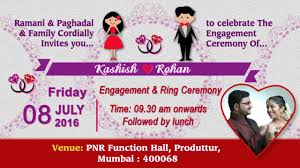 engagement ceremony invitation engagement invitation indian wedding engagement