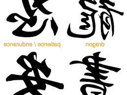japanese family symbol tattoos 100 beautiful japanese