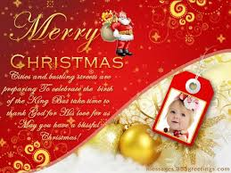 merry christmas languages 365greetings