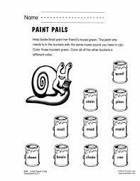 53 best long vowels images on pinterest free phonics worksheets