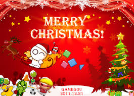 merry happy holidays everyone gamegou