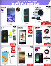 lexus uae promotions mobile phone killer offers emax discountsales ae discount