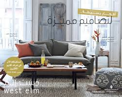 West Elm Lorimer Sofa Westelm West Elm Modern Furniture And Home Decor Family Room