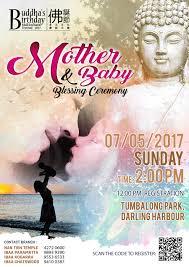 blessing baby baby blessing ceremony blia buddha birthday festival 2017 blia