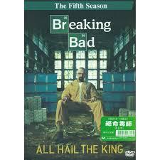 Watch Breaking Bad Watch Breaking Bad Season 5 Online No Download Download Depth Map