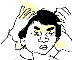 meme jackie chan says wuf drawing by edrer