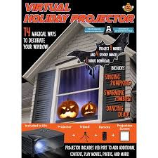 mr indoor projector
