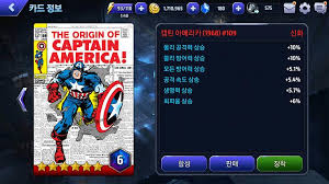 thoughts on the exclusive korean cards marvel future fight