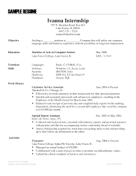 Internship Resume Sample For College Students Example Of Resume For Internship
