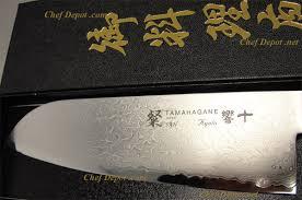 tamahagane kitchen knives tamahagane tamahagane knives sushi knife sushimen sushi