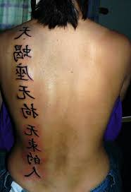 cool kanji tattoo for men on back tattoo design ideas