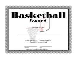 basketball award 1 certificate templates teachers