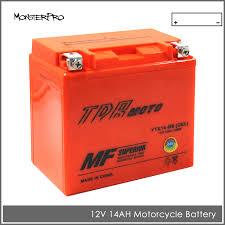 yamaha yfm66r raptor 660 atv quad bike battery