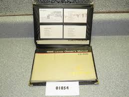 28 1996 lexus ls400 repair manual 42249 1996 lexus ls 400