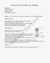 Sample Real Estate Resume 100 Supply Technician Resume Leadership Skills Resume