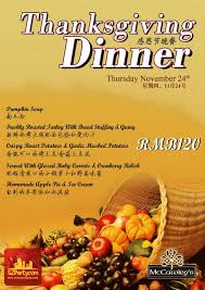 thanksgiving dinner mccawley s shekou mccawley s bar