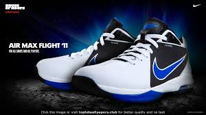 nike pro combat wallpapers group 52
