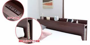 Wooden Bed Frame Double by Lamp Tyche Rakuten Global Market Anise Bed Frame Double Size