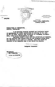 Sle Letter Certification No Pending Case Jue Joe Clan History July 2012