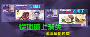 exemple am駭agement cuisine 2010 2012 恩膏引擎全力開動