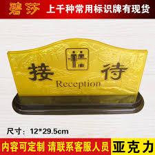 Reception Cards Buy Acrylic Hotel Reception Reception Cards Beat Hotel Reception