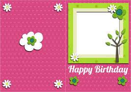 birthday card happy birthday cards printable free template free
