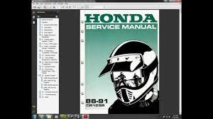 1986 1991 honda cr125 repair manual youtube