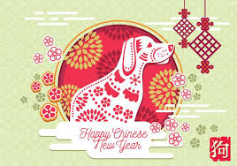 new year card photo new year card vector 16627 free downloads