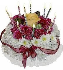 Flower Cake Las Vegas Bouquet
