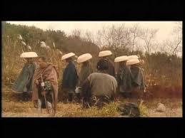 Zatoichi Blind Swordsman Zatoichi The Blind Swordsman 1989 Trailer Youtube