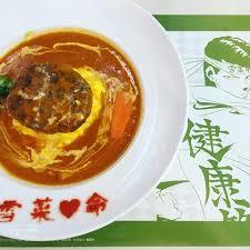 cuisine r馗up 100 images 歡慶roast餐廳全新一季菜單隆重登場