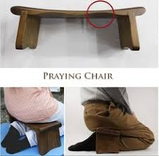 Make Your Own Meditation Bench Simple Instructions To Make A Meditation Bench On Your Own