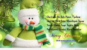 merry happy new year 2016 santa wishes