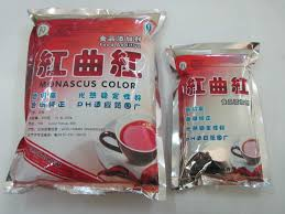 international standard monascus ruber food coloring china