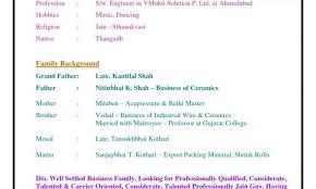 sample resume bio data custom essay