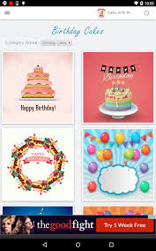 cake with name and photo android apps on google play