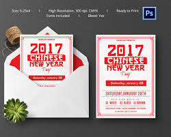 New Year Invitation Card 10 Free Chinese New Year Templates Invitations Flyers Free