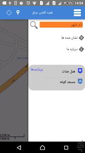 Offline Map Iraq Offline Map Download Install Android Apps Cafe Bazaar